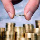 Минфин запретил городам класть средства на депозиты