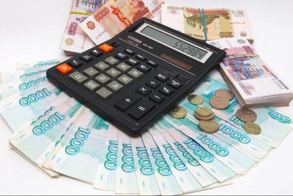 Быстрые онлайн-займы без проблем