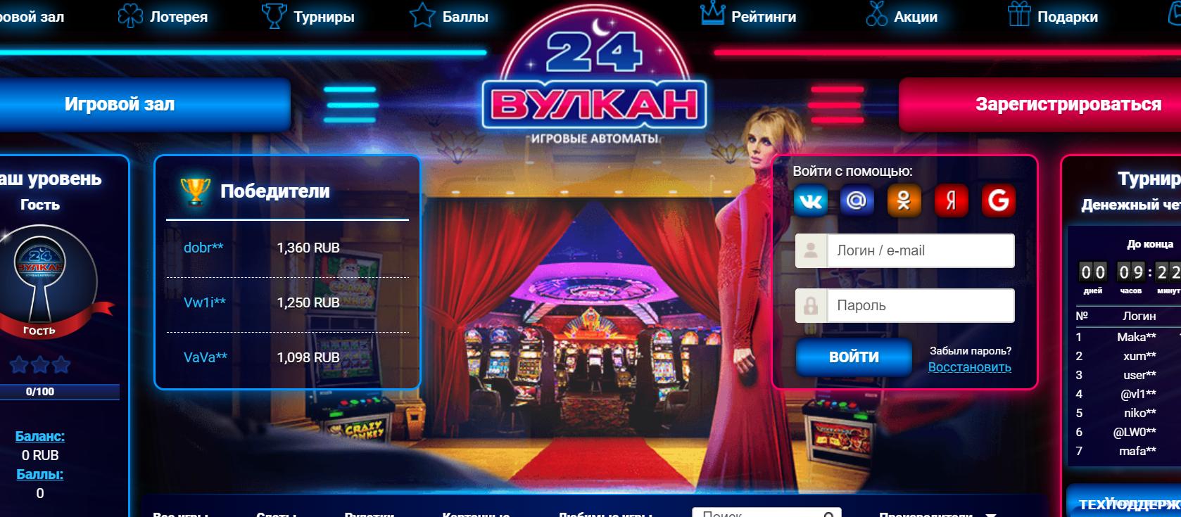 Игровые автоматы разных тематик в клубе Вулкан 24 карата