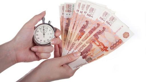 Краткосрочные займы для всех желающих