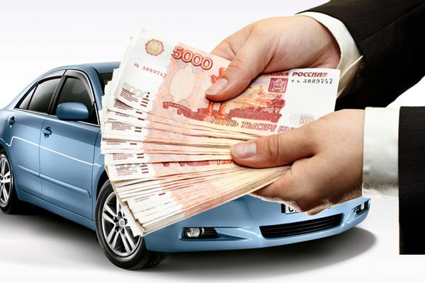 Быстрое получение займа под залог автомобиля и ПТ