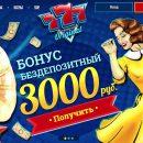 Сообщество любителей азарта формируется в казино 777 Original